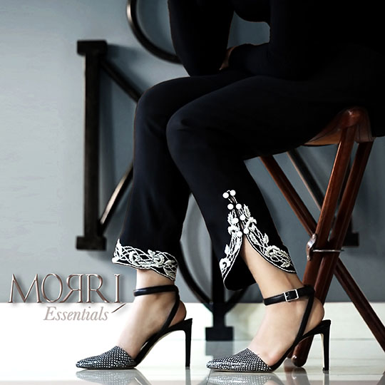 morri_essentials_ii_blog_2017_540_04