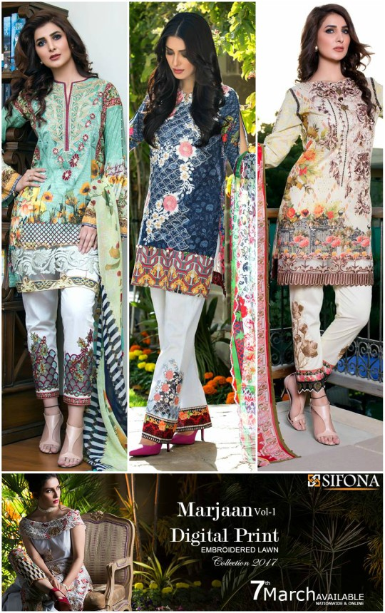 sifona_lawn_feature