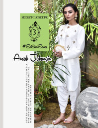 EID_STYLE_LOOK_3_FEATURE