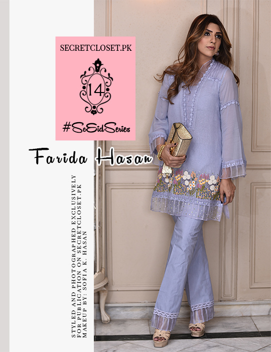Style Notes: The Eid Edit Featuring Farida Hasan!