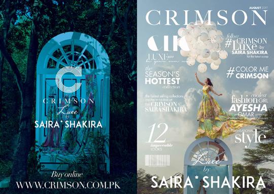 crimson_lawn_saira_shakira_540_13