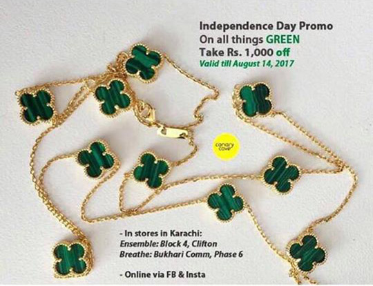 independence_day_blog_august_2017_540_09