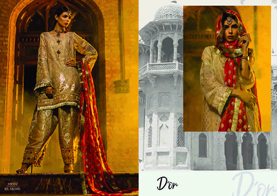 saadia_mirza_unstitched_collection_540_05