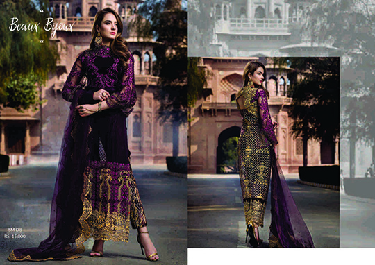 saadia_mirza_unstitched_collection_540_14