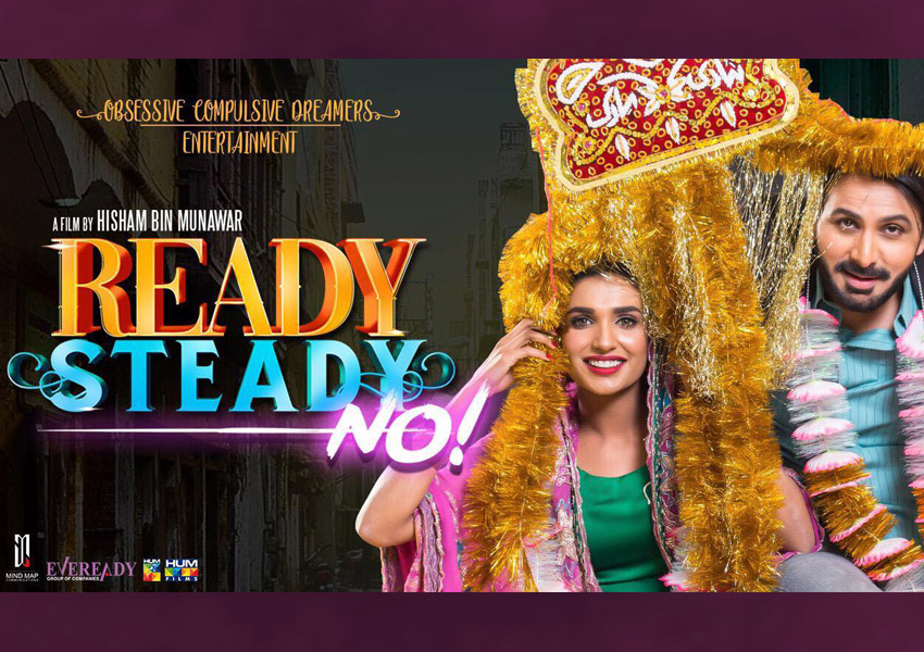 In the Spotlight!: Ready, Steady, No! Keeps Everyone In Fits of Laughter!