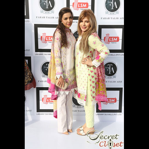Maliha Aziz and friend