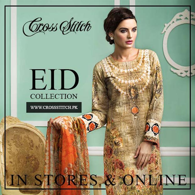 Cross Stitch Launches Online E-Store!