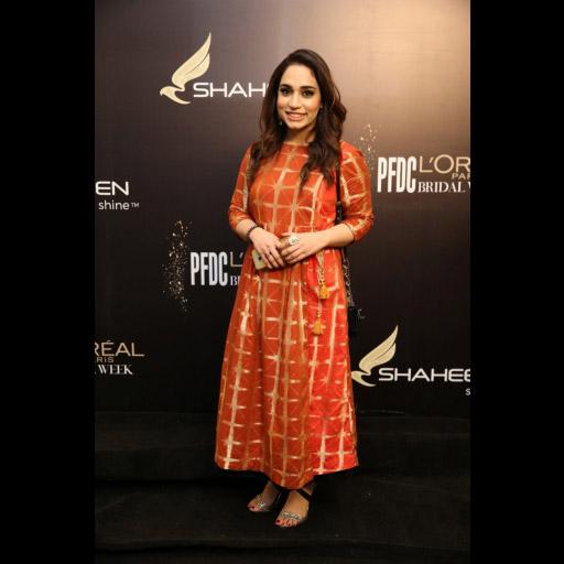Ayesha Baber