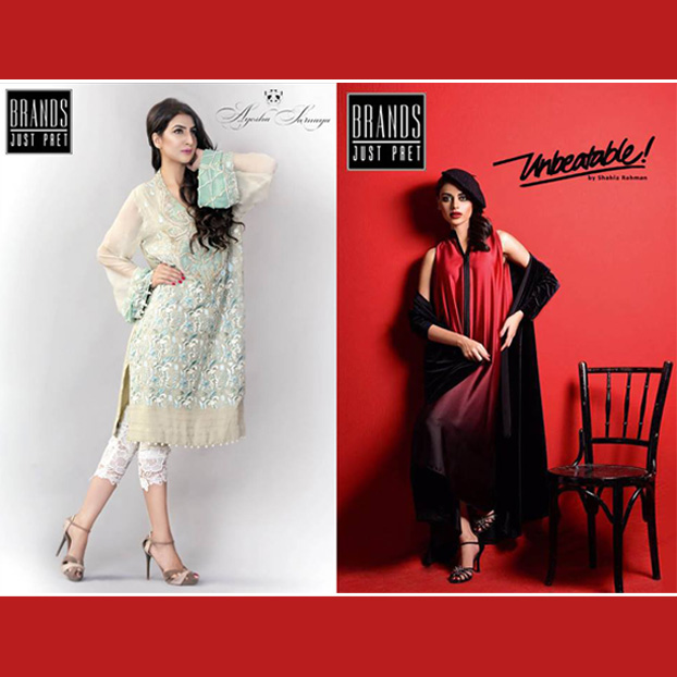 Brands Just Pret Abu Dhabi Exhibits Ayesha Somaya and Unbeatable on 30th Jan!