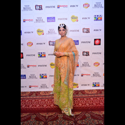 Hira Shah