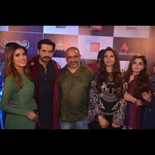 Mehwish, Mr and Mrs Humayun, Sana with a friend