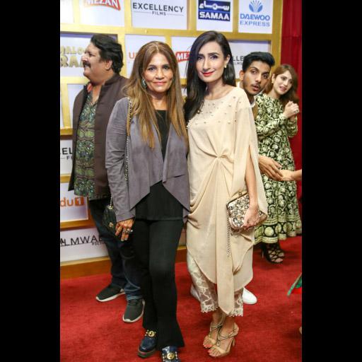 Fariha Altaf with Nina Kashif