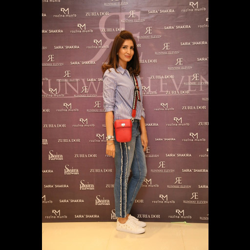 Amna Farhan