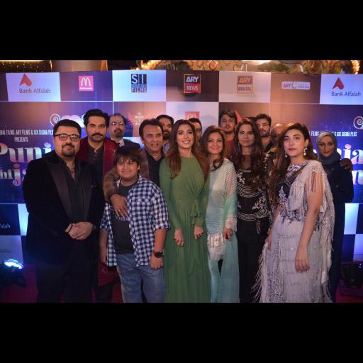 Cast of PNJ
