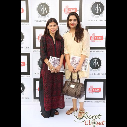 Nida Khan and Anam  Farooq Khan
