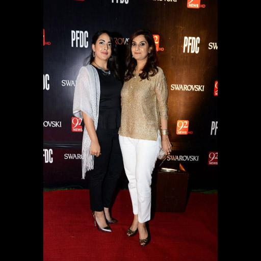Aleena and Irum Naqzi
