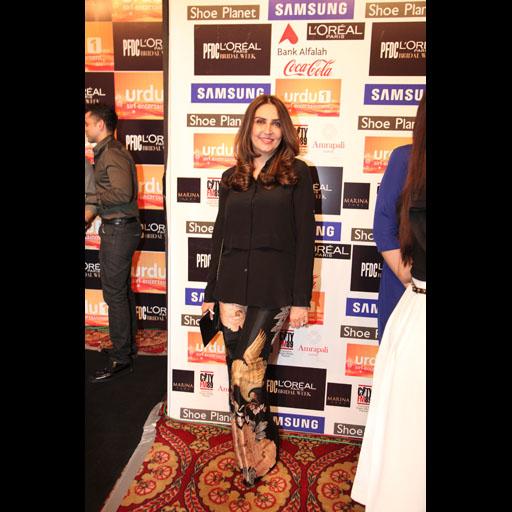 Aamna Taseer in Shehla Chatoor