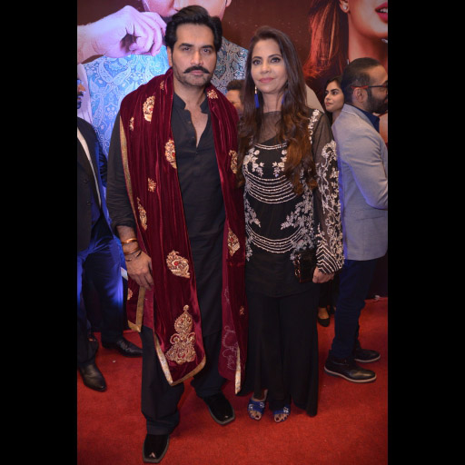 Mr and Mrs Humayun Saeed