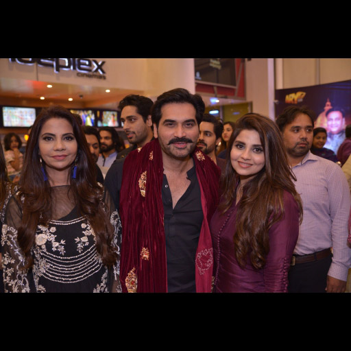 Mr and Mrs Humayun with Sana