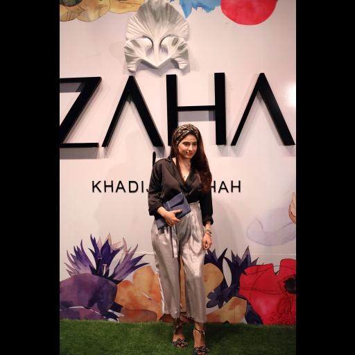 Alyzeh Rahim