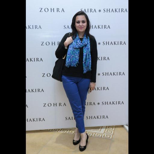 Amina Faisal