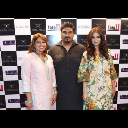 Huma with Obaid Shaikh and Fauzia