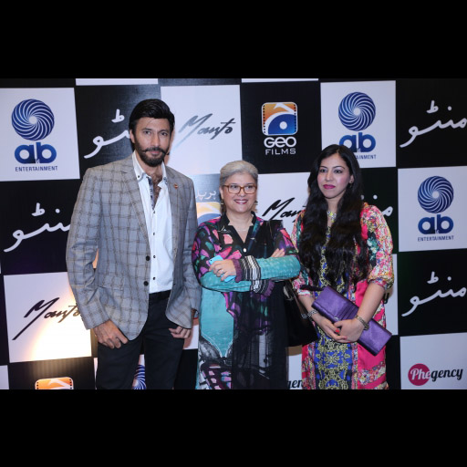 Aijaz, Marina and Saba Khan