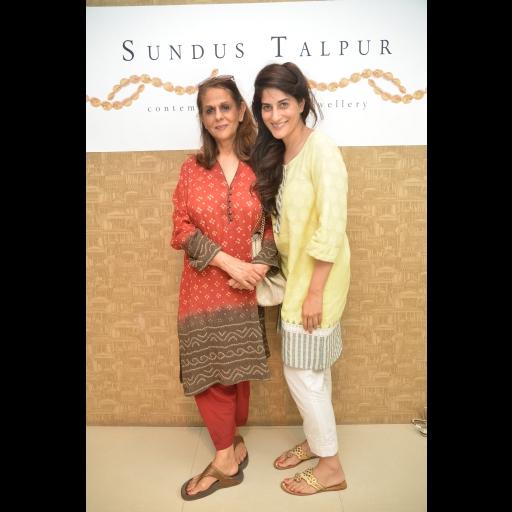 Farida Bajwa and Maheen Bajwa
