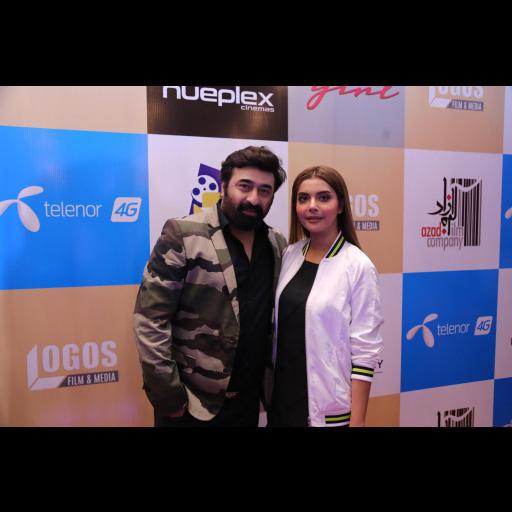 Yasir & Nida Nawaz