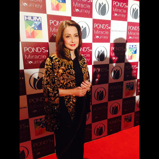 Zeba Bakhtiar wearing an AFH gold handworked cape