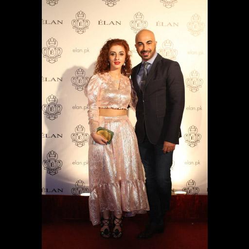 Faryal Aftab and Hassan Sheheryar Yasin