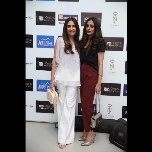 Aamna Taseer and Rema Taseer