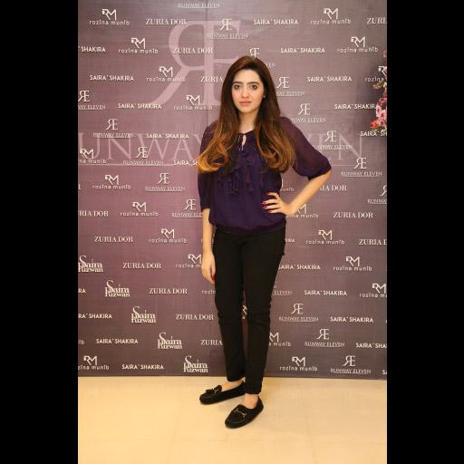 Fatyma Naim