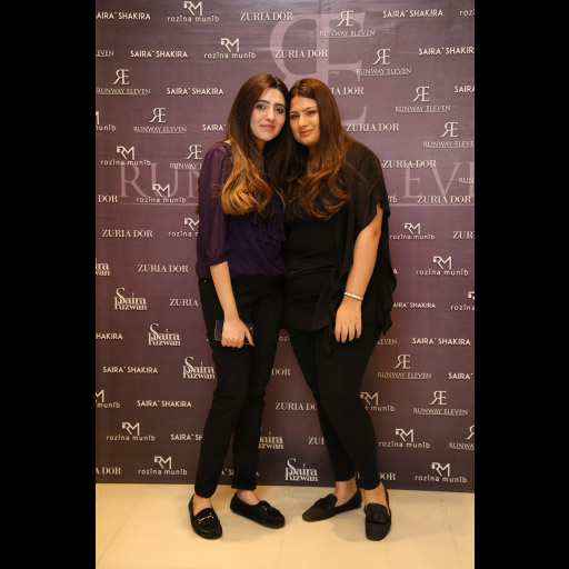 Fatyma Naim, Aysha Adnan