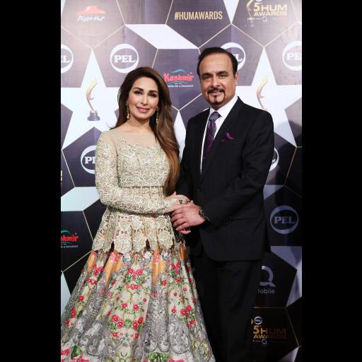 Tariq and Reema