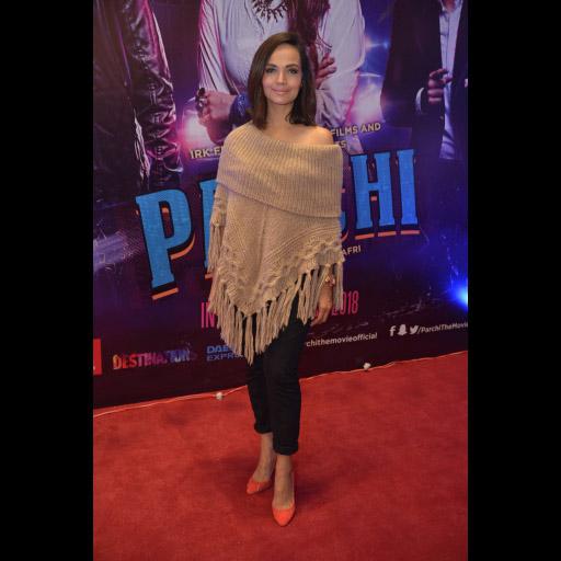 Amina Shaikh
