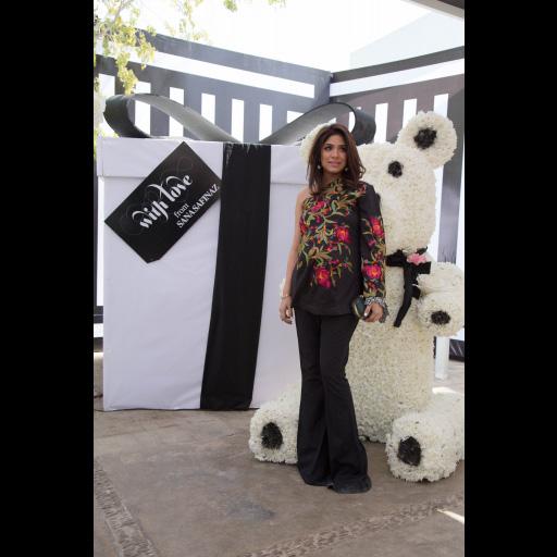 Sana Hafeez
