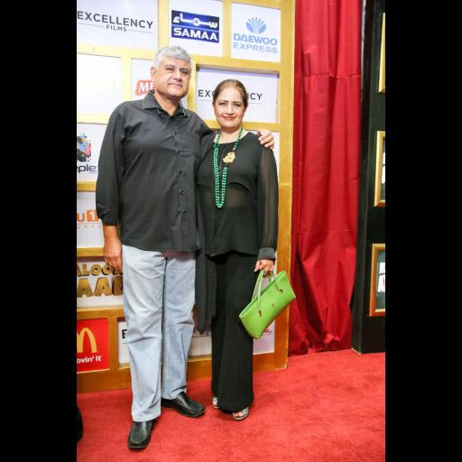 Samar All Khan with Atiqa Udho