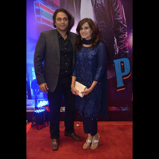 Mohsin Feroze and Wife