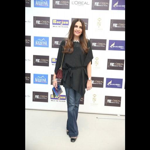 Aamna Taseer