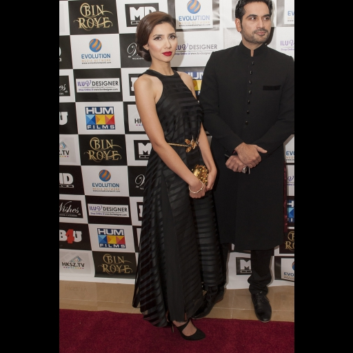 Mahira Khan in MUSE