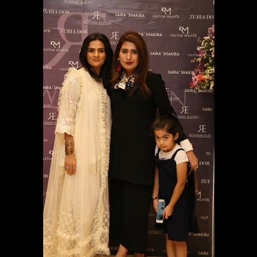 Rozina Munib, Mehreen Tabani