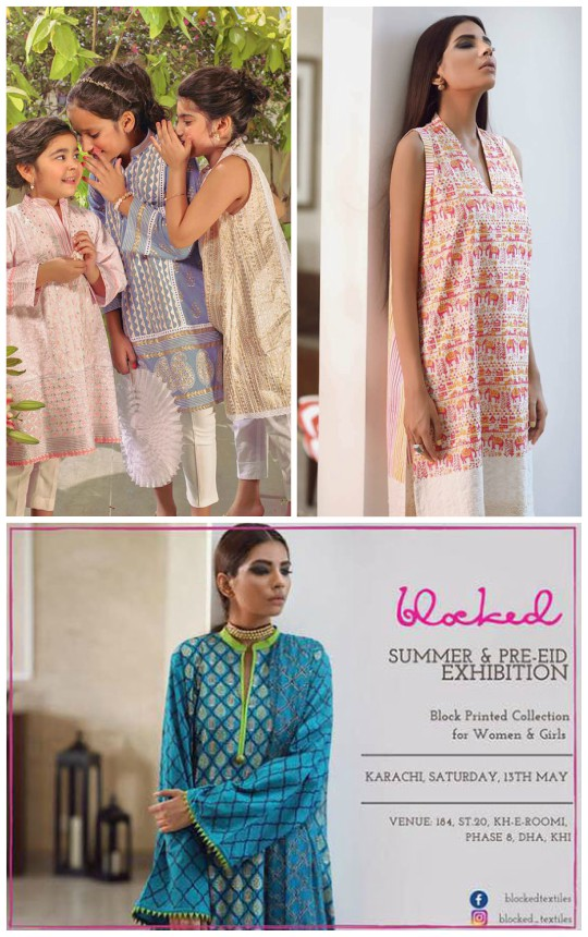 Exhibition Hit List: Blocked By Afsheen Numair's Quirky New Collection!